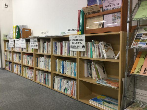 貸出図書コーナー